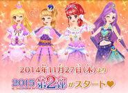 2015Part20