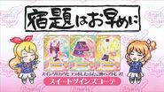 Aikatsu Episode 96 Scrren Shoot 15