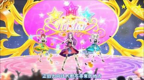 Video hd aikatsu tristar yurika mizuki kaede take me higher episode 38 - Diva mizuki 2 ...
