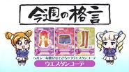 -Mezashite- Aikatsu! - 25 -720p--215D9D36-.mkv snapshot 23.58 -2013.04.05 17.54.15-