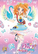 AkariGen DVD1