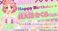 Bnr sakura-birthday2016