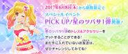 Pickup ht1dan img game02