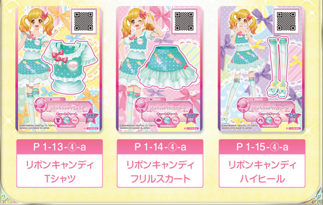 File:Ribbon Candy Promotional OA.png