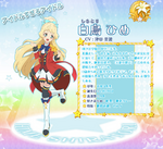 Hime Character Profile 1