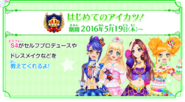 01 event news 1