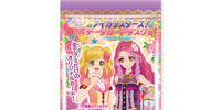 Aikatsu Stars! Data Carddass Gummy ~New Stage~