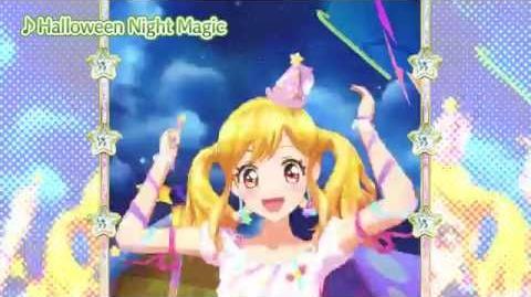 アイカツスターズ!ミュージックビデオ『Halloween Night Magic』をお届け♪