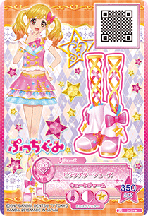 P3-1-star 03