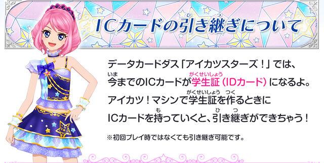 File:Img news02.jpg