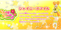 Aikatsu! Style/Shiny Smile