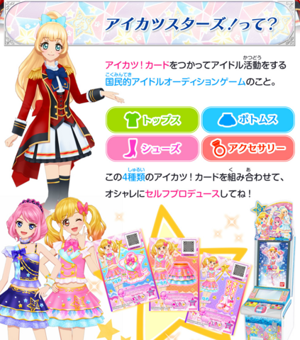 File:Dcd game about.png