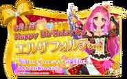 Img elza-birthday2017