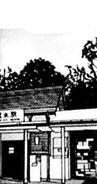 Degarashi2