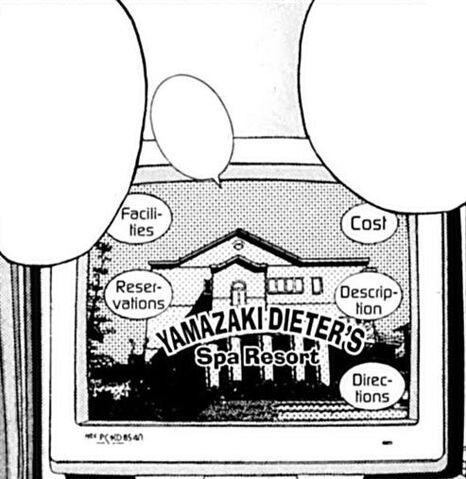 File:DietSpa1.jpg