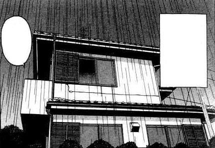 File:KobeResidence2.jpg