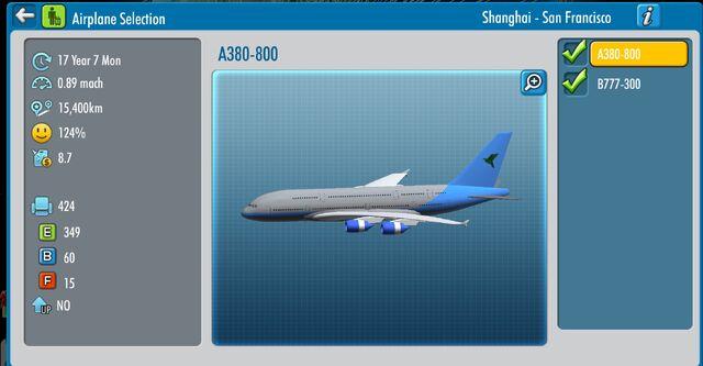 File:Plane select.jpg