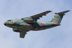 Kawasaki-C-1