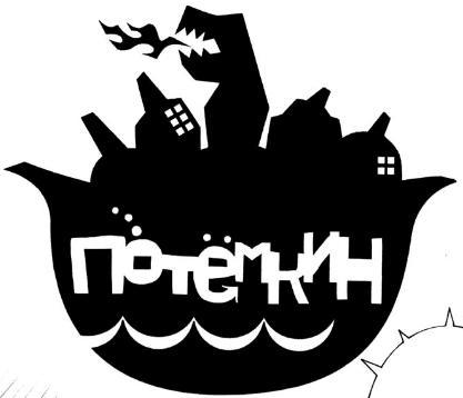 File:Potemkin Emblem.jpg