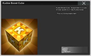 Kudos Boost Cube