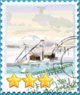 Arctic Station-Stamp