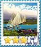 Vladivostok-Stamp