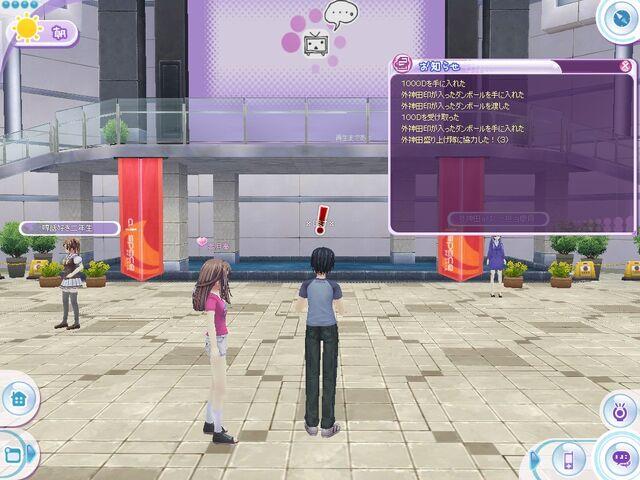 File:Each island mall.jpg