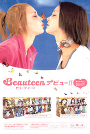 Beauteen-ad