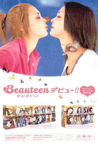 File:Beauteen-ad.jpg