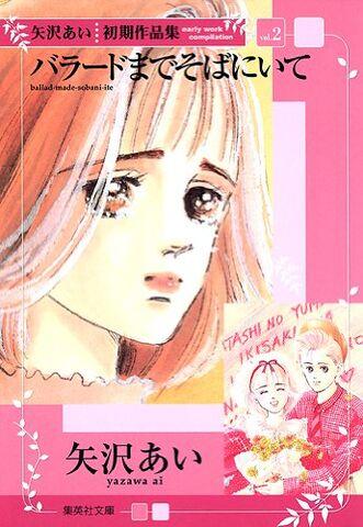 File:Ballad-made-soba-ni-ite-bunko.jpg