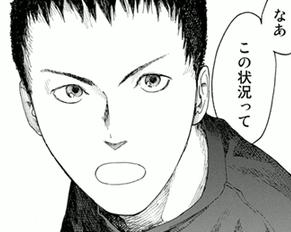 File:Nakajima.PNG