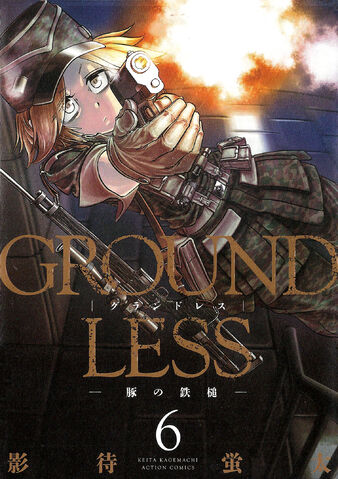File:Volume6cover.jpg