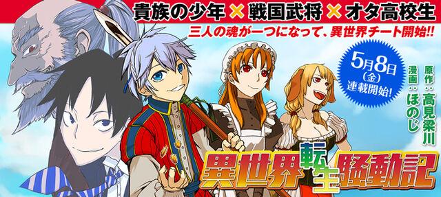 File:Soudouki top.jpg