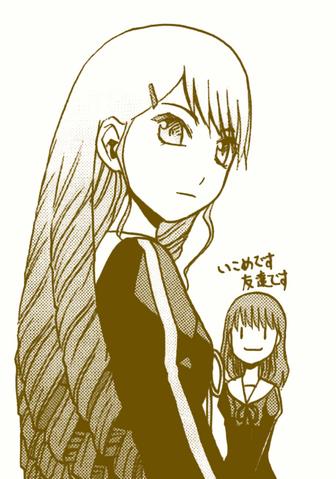 File:Manga famas ikome.png