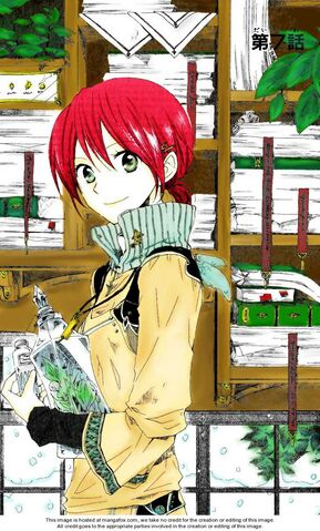 File:Fakagami no shirayuki hime colored ch07 memorywind.jpg
