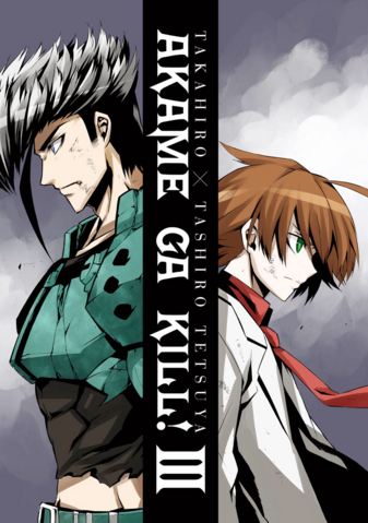 File:Volume 3 Extra.png