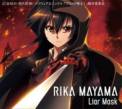 Liar Mask Cover