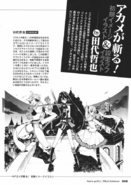 Databook - Akame Early Designs