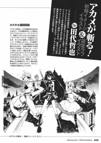 File:Databook - Akame Early Designs.png