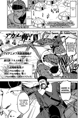 Chapter 49
