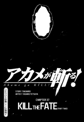 Chapter 37 Cover