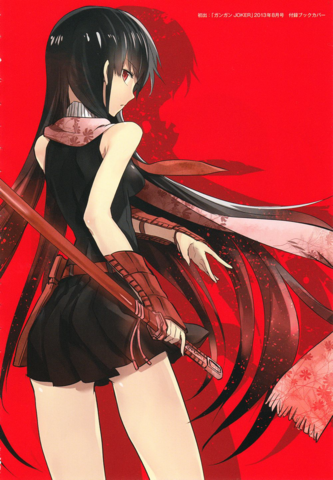 File:Databook - Akame Official Art 3.png