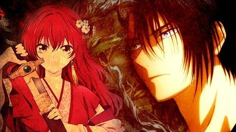 Akatsuki No Yona「Trailer」- Birth of a Legend - 暁のヨナ-