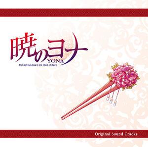 Akatsuki no Yona Cover