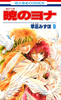 Volume9cover