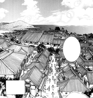 Awa Port Manga
