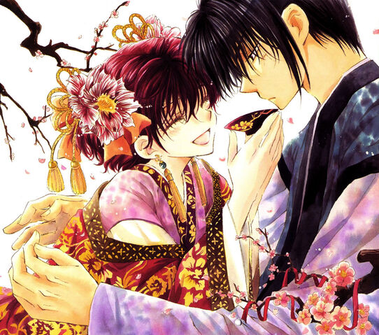 File:Hak and Yona under the cherry blossoms.jpg