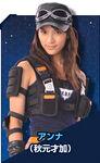 TeamU AkimotoSayaka Anna
