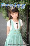 Carrot Yamazaki Rena 2008