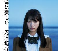 N46 Inochi wa Utsukushii Type A